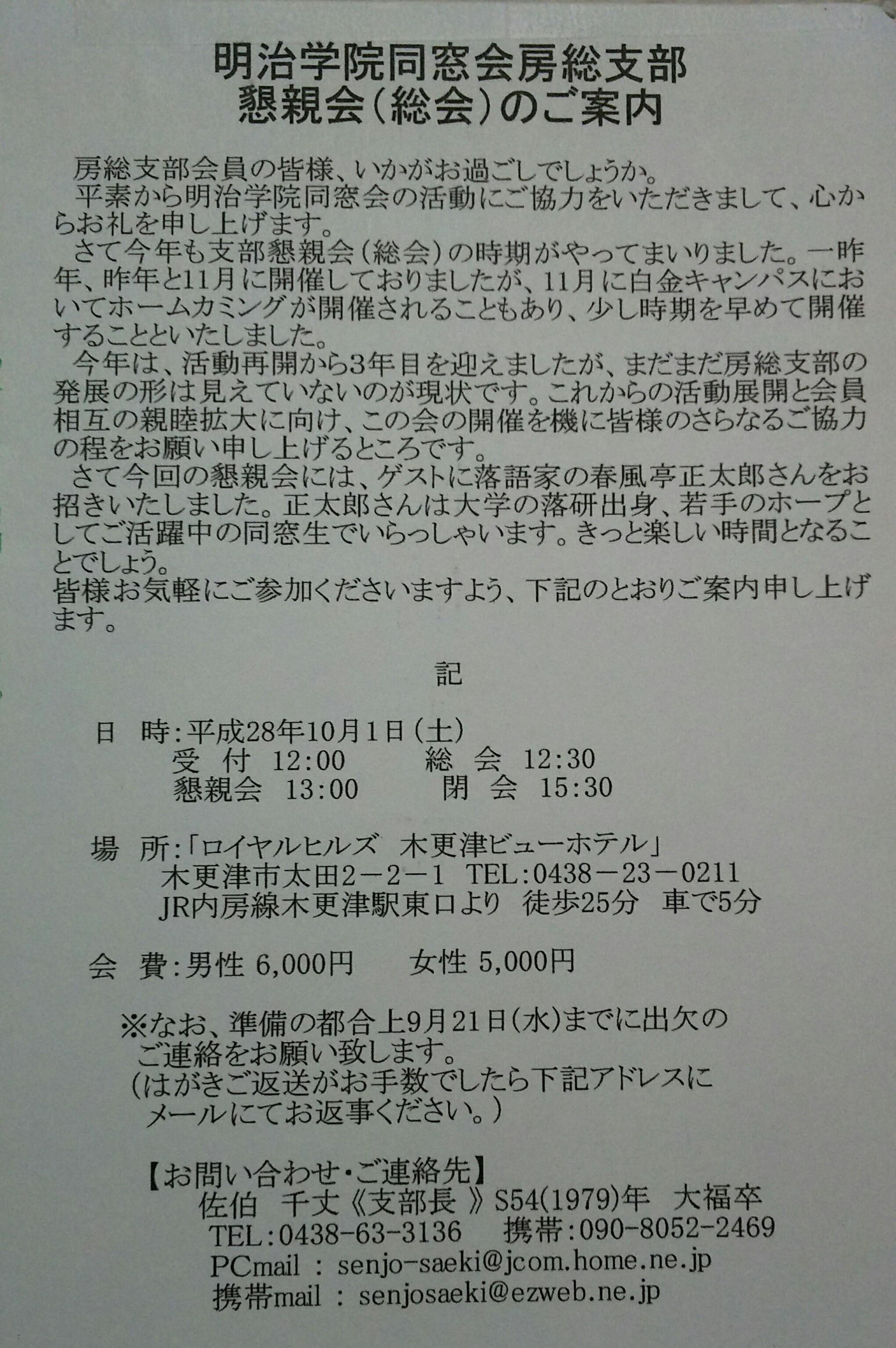 DSC_0002