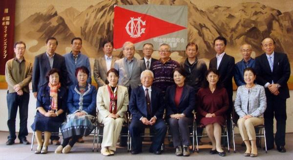 群馬県支部総会(20161022)001