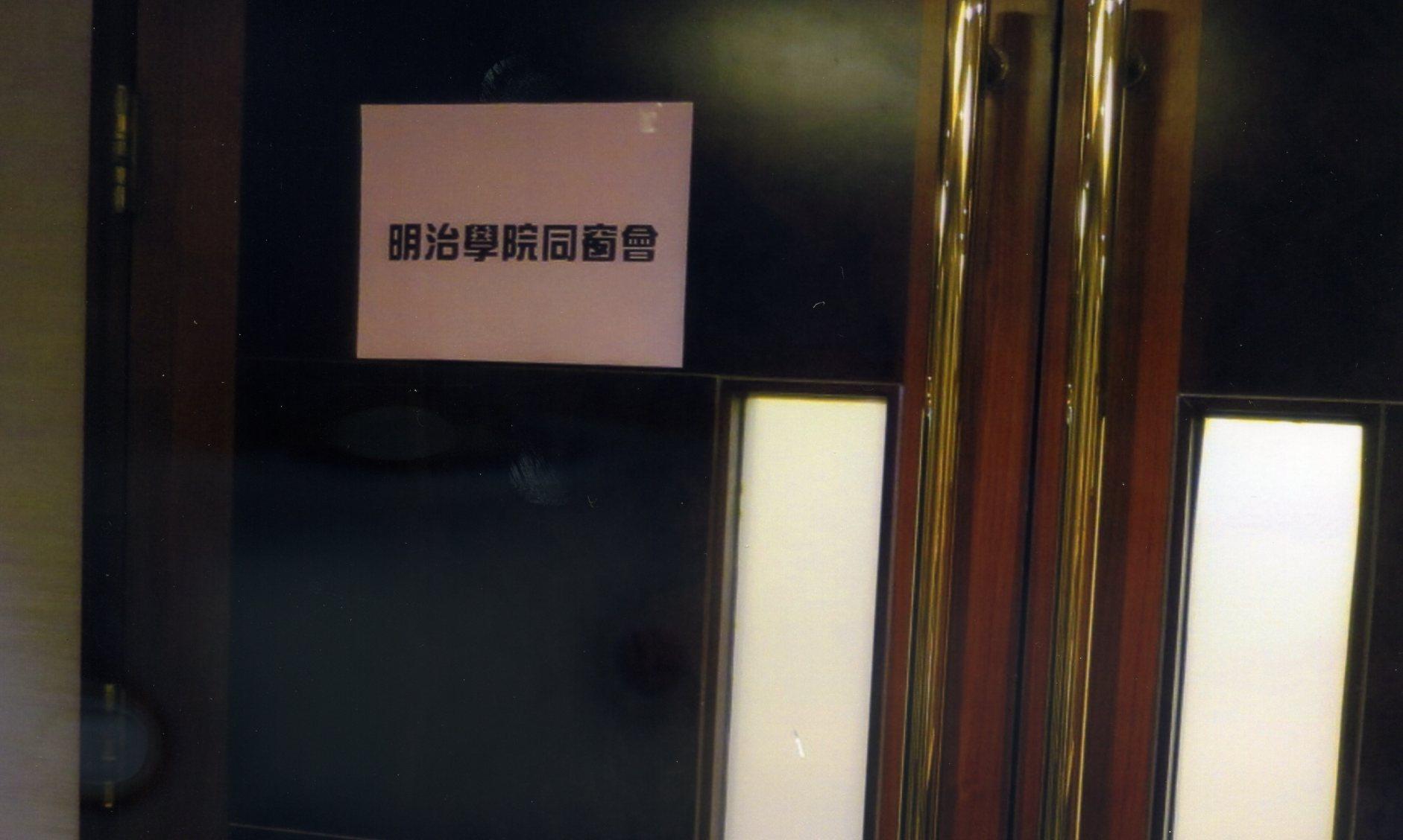 香港華南支部20151004002