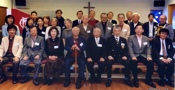 兵庫県支部総会(20161112)001
