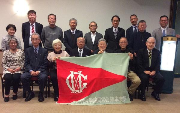 熊本県支部総会(20161126)1