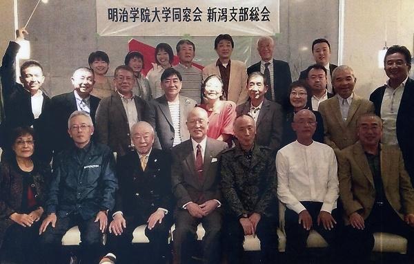 新潟県支部総会(20161030)001