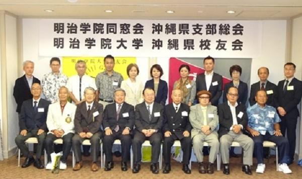 沖縄県支部総会(20161112)