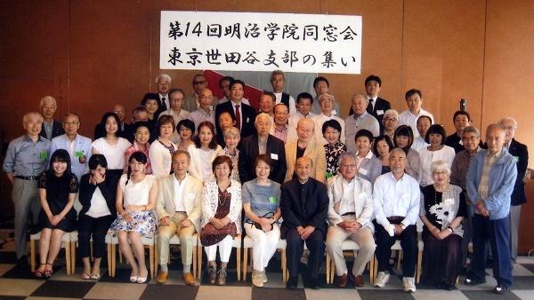東京世田谷支部総会(20160618)001